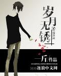 主角苏轩的小说
